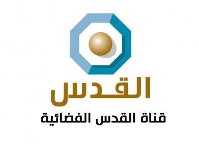 Palestine Polytechnic University (PPU)