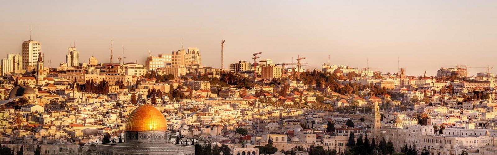 Palestine Polytechnic University (PPU) - القدس عاصمة فلسطين الأبدية
