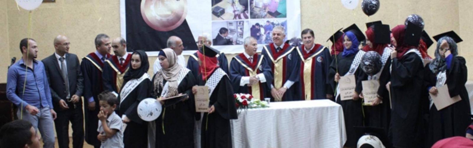 Palestine Polytechnic University (PPU) - 4