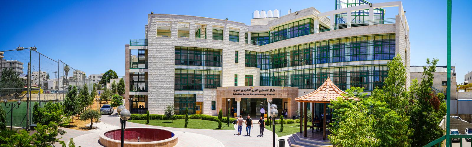 Palestine Polytechnic University (PPU) - أهلا وسهلا بكم في جامعة بوليتكنك فلسطين