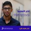 Palestine Polytechnic University (PPU) - إعلان هام لطلبة الثانوية العامة/  مؤسسة عبدالله الغرير للمنح الدراسية