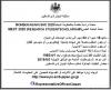 Palestine Polytechnic University (PPU) - منح دراسية مقدمة من الحكومة اليابانية