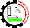 """Palestine Polytechnic University (PPU) - جامعة بوليتكنك فلسطين تطلق ورشة عمل حول مشروع """"إجادة.. طريقك إلى الريادة"""" في طولكرم"""