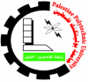 Palestine Polytechnic University (PPU) - حاضنة الأعمال الريادية في جامعة بوليتكنك فلسطين
