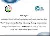 Palestine Polytechnic University (PPU) - دعوة للمشاركة في اليوم العلمي الثالث في التعليم والتعلم