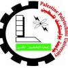 Palestine Polytechnic University (PPU) - بالفيديو برنامج إجادة لريادة الأعمال يعقد مخيم تدريبي لعصف الأفكار