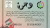 Palestine Polytechnic University (PPU) -  ندوة الرابطة العربية للآداب والثقافة  ندوة الرابطة العربية للآداب والثقافة
