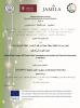 Palestine Polytechnic University (PPU) - دعوة لحضور مناقشة ماجستير للطالبة إيمان عجلوني