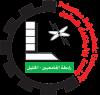 Palestine Polytechnic University (PPU) - بحث جديد من المركز الفلسطيني الكوري للتكنولوجيا الحيوية في جامعة البوليتكنك