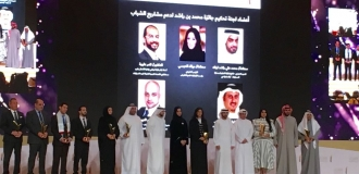 Palestine Polytechnic University (PPU) -  Palestine Polytechnic University Achieves Another Global Victory by Winning the MRM Award for being the Top University Business Incubator and Entrepreneurship Supporter  in the Arab World