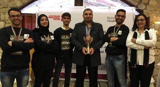 Palestine Polytechnic University (PPU) - فريق مناظرات جامعة بوليتكنك فلسطين يتألق ويُحافظ على تميزه محققا المركز الثاني في الدوري النهائي لمناظرات فلسطين