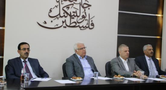 Palestine Polytechnic University (PPU) - جامعة بوليتكنك فلسطين تعقد محاضرة حول مشروع تحسين الحوكمة في الجامعات الفلسطينية