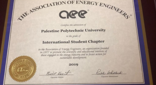 Palestine Polytechnic University (PPU) - Palestine Polytechnic University becomes a member of the Association of Energy Engineers in the USA