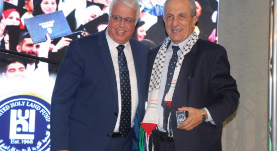 Palestine Polytechnic University (PPU) - The University's President participated in the 51th. anniversary of establishing the United Holy Lands Fund ( UHLF) and the annual Charity Ceremony in the United States of America