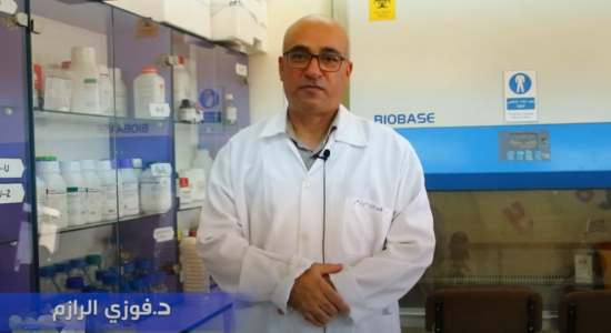 Palestine Polytechnic University (PPU) - بالفيديو د. فوزي الرازم- الباحث في كلية العلوم التطبيقية