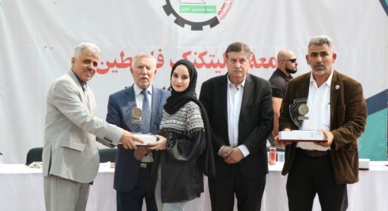 Palestine Polytechnic University (PPU) - جامعة بوليتكنك فلسطين تحتفل بتكريم الطلبة المُتفوقين للعالم الأكاديمي 2020-2021
