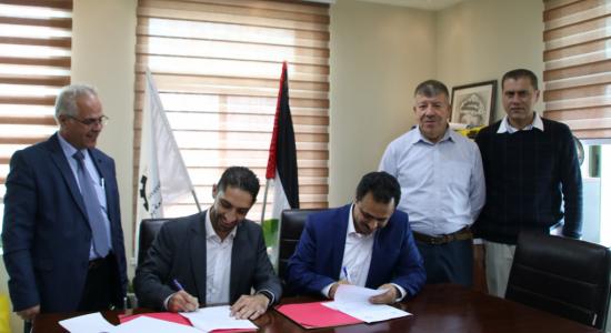 Palestine Polytechnic University (PPU) - جامعة بوليتكنك فلسطين والشركة الفلسطينية للزيوت المعدنية  يوقّعان اتفاقية تعاون مُشترك في المجال البحثي والخدماتي
